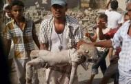معرض صور جرائم العدوان السعودي الأمريكي على اليمن
