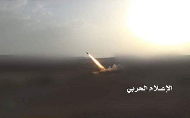 عقب ضرب مطار جيزان: اليمن تضرب مركز عمليات الجيش السعودي في نجران بصاروخ باليستي .