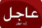 عاجل : #تعز  12 شهيداً وجريحاً غالبيتهم نساء وأطفال في غارة لطيران العدوان استهدفت منزلا في مديرية المخاء.