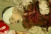 شاهد بالصور ضحايا الانزال الجوي الامريكي على محافظة البيضاء.   57 قتيلا بينهم أكثر من 15 من المدنيين حصيلة الإنزال الجوي الأميركي في منطقة قيفة بمحافظة البيضاء