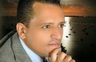 """لـ """"جماعة أنصار الله وحزب صالح"""" في صنعاء : أوقفوا المفاوضات السرية فوراً ..!"""