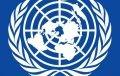 الأمم المتحدة ثلث محافظات اليمن على شفير المجاعة .
