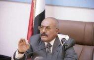 """صحيفة تكشف عن """"الشروط الأربعة"""" التي وضعها صالح كي ينضم لـ""""التحالف"""" وينقلب على """"أنصارالله"""""""