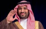 وكالة أمريكية: المليارديرات السعوديين يحاولون سحب أموالهم ونقلها إلى خارج #السعودية لهذا السبب؟