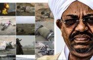 السودان اليوم: أمريكا تجتهد لصرف انظار العالم عن خيبة حلفائها في الحديدة