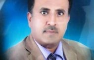 اليمن تعرض لأبشع عدوان وحرب كونية لم يشهد له شعب في العالم.