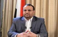 الرئيس الصماد : يعزي في وفاة العلامة حمود بن عباس االمؤيد .