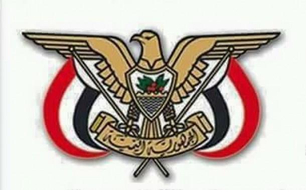 نائب وزير الداخلية: ثورة 21 سبتمبر أعادت الثقة للأجهزة الأمنية
