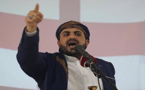 هام | ناطق أنصارالله: يعلن فشل التحالف في الساحل الغربي .