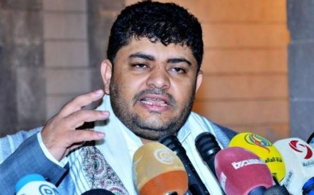 محمد علي الحوثي: رسالة اليوم وصلت كاملة لتحالف العدوان ومرتزقتة وعليه فهمها بجديّة
