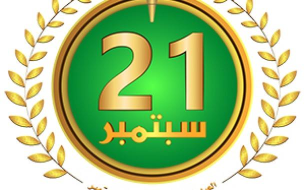 ابناء إب يؤكدون مشاركتهم الفاعلة في احياء ذكرى ثورة ٢١ سبتمبر ويرفدون الجبهات بالعديد من القوافل .