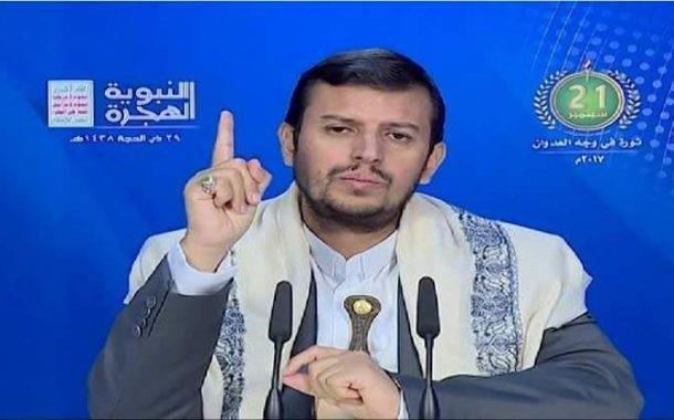 نص+أستماع لكلمة السيد الحوثي بمناسبتي بداية السنة الهجري1439هـ والعام 3 لثورة21سبتمبر ويكشف بالدول المتورطة بتقسيم العراق