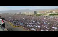 بالفيديو: #شاهد ما لم يُعرض على شاشات التلفزة للحشود المليونية بميدان السبعين في عيد #ثورة_21_سبتمبر الثالث .