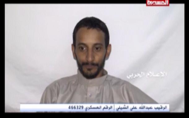 بالفيديو : شاهد  أسيرين سعوديين في قبضة الجيش اليمني واللجان الشعبية .
