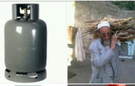التدبير في ازمه الغاز بالأرتفاع والأنعدام !!!