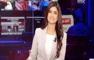 بسبب تضامنها مع القدس، قناة سعودية تطرد مذيعة مشهورة.