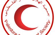 إصابة 26 فلسطينيا في مواجهات مع الجيش الإسرائيلي بالضفة الغربية