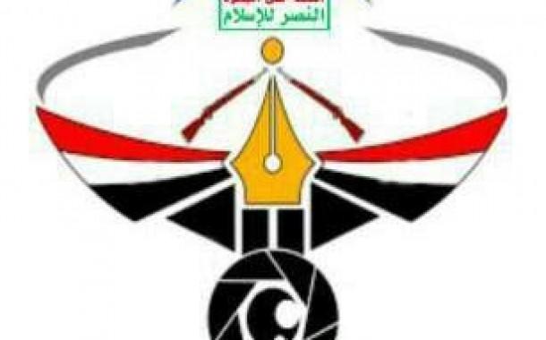 الكامل : 79 قضية جنائية خلال 6شهور رحلت للنيابة بمديرية ريف إب .