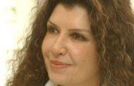 كاتبة و شاعرة لبنانية : اليمن حائط متعب متكىء على أرض متعبة.