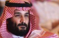 شاهد الفيديو الذي أقض مضاجع محمد بن سلمان.
