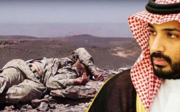 أعتراف السعودية بمقتل 8 من جنودها بجبهات الحدود بينهم ضباط (الأسماء)