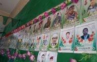 افتتاح معرض للصور وزيارة روضة الشهداء في يريم بإب .