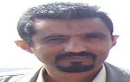 دولة اليمن تكاد تختفي عن الوجود.. الأمم المتحدة تقرع أجراس الخطر فهل من معتبر؟!