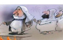تأثير المسلسلات المدبلجة على الأسرة العربية ( بدعم خليجي وهابي )