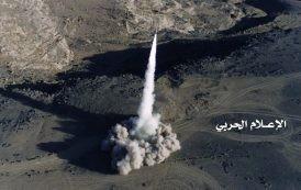 دراسة صهيونية: الصواريخ الباليستية اليمنية بالغة الخطورة بسبب دقة الإصابة العالية