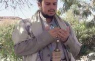 السيد عبدالملك بدرالدين الحوثي ينعي وفاة العالم الجليل السيد حمود عباس المؤيد .