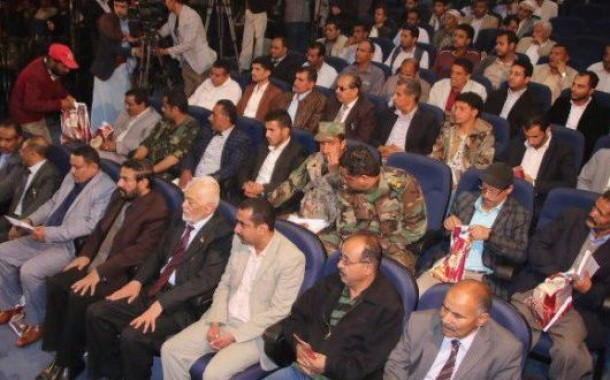 صنعاء بالصور : وزارة الإعلام تحتفي باليوم الوطني للإعلام.