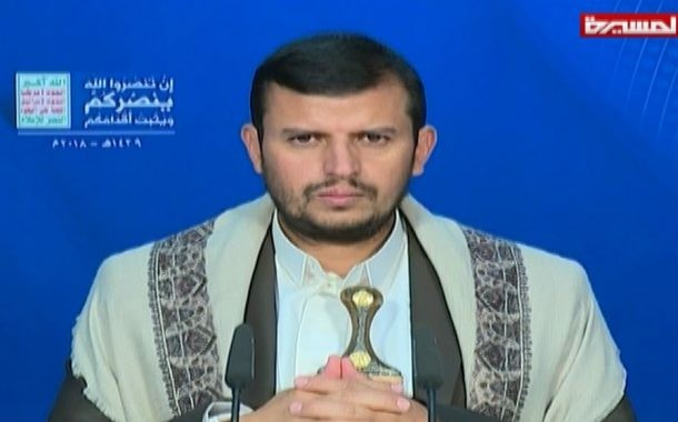 شاهد بالفيديو : هذا ماقاله السيد عبدالملك الحوثي عقب إعلان استشهاد الرئيس الصماد.