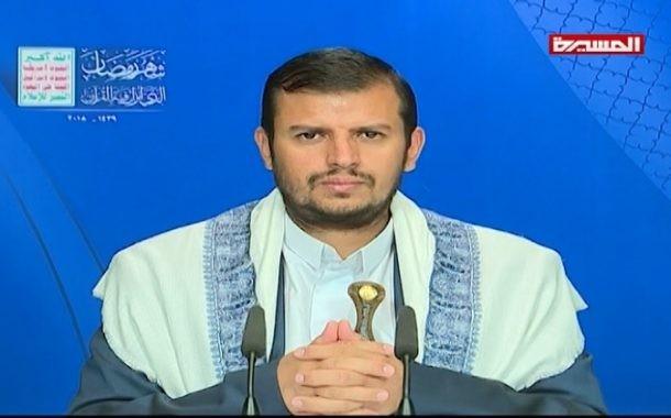 (نص+أستماع+فيديو) المحاضرة الرمضانية الرابعة ( الحساب والجزاء 2) السيد عبدالملك بدرالدين الحوثي 4 رمضان  1439هـ