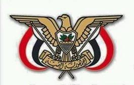 تنبؤات مفكر كبير اليمن و الوثن