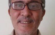 تأملات في سيكلوجية الإجرام لدى أسرة آل سعود..ذاك الكيان اللقيط .