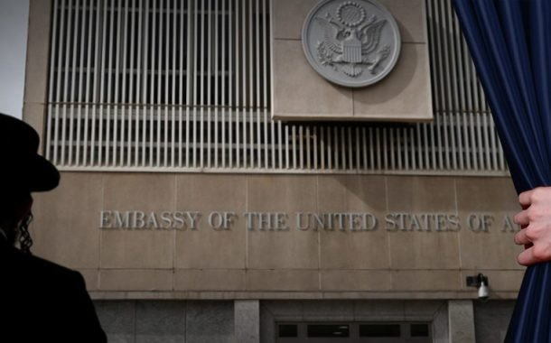 عند نقل السفارة الأمريكية إلى القدس المحتلة غياب دولي وحضور عربي من خلف الكواليس