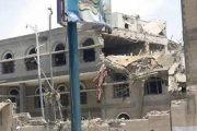 صنعاء : ارتفاع عدد ضحايا جريمة العدوان إلى 86 شهيدا وجريحا .