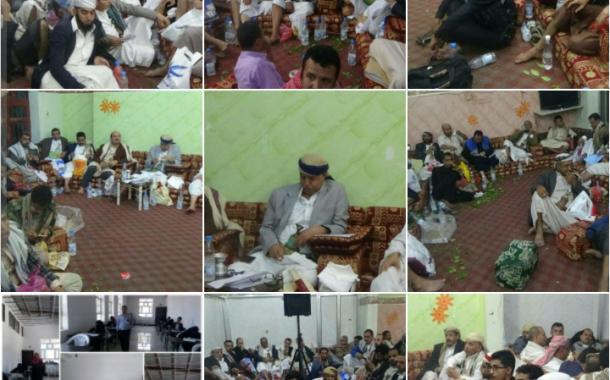 أمسية رمضانية بإب تشدد على اهمية التعاون لانجاح مشروع كفالة أسر الشهداء .