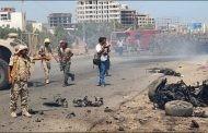 وثيقة عسكرية أمريكية: انتكاسات ومعارك جهنميّة للإمارات في اليمن.
