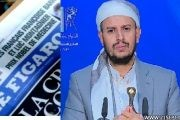 "?""Abdelmalek Al-Houthi told French newspaper Le Figaro: ""Who is asking the Yemenis to withdraw from Hodeidah or Sanaa as if asking the French to withdraw from Paris"