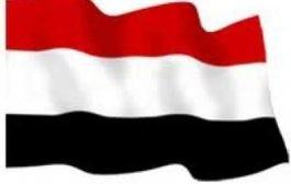 اليمن تواجه كل قوى الاستكبار العالمي .. وستنتصر !!