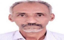 كاتب سوداني: كنت معلما في اليمن وهذا ما عرفته!