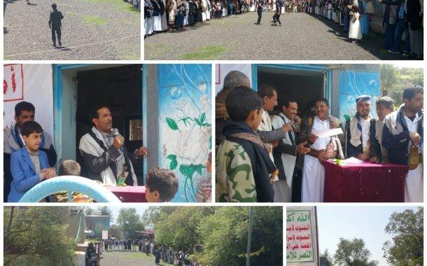 وقفة احتجاجية لأبناء حبيش بإب تنديدا بمجزرة أطفال ضحيان بصعدة .