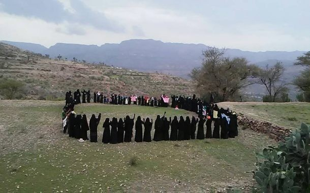 إب : وقفة أحتجاجية نسائية بمديرية النادرة تنديداََ بمجزرة صحيان بصعدة .