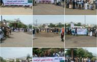 مسيرة ووقفة بمحافظة إب تنديدا بمجزرة ضحيان في صعدة .
