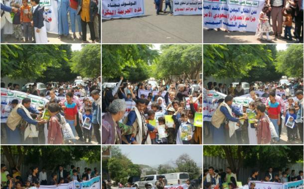 أطفال محافظة إب يحتشدون في مسيرة منددة بالمجزرة المروعة التي إرتكبها العدوان بحق أطفال ضحيان .
