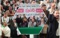 اختتام فعالية ذكرى استشهاد الإمام الحسين عليه السلام في محافظة إب.