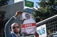 واشنطن بوست: لماذا سيلاحق شبح خاشقجي محمد بن سلمان؟