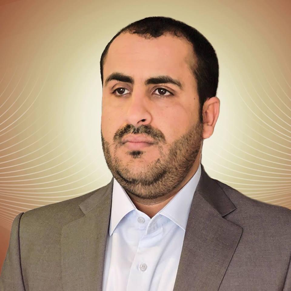 بيان هام للناطق الرسمي لأنصارالله.