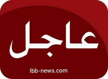 عاجل : إسقاط طائرة إستطلاع تابعة للعدوان في حرض بمحافظة حجة